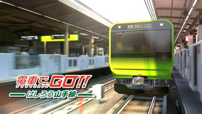 Densha de GO!! Hashirou Yamanote-Sen Raw Gameplay